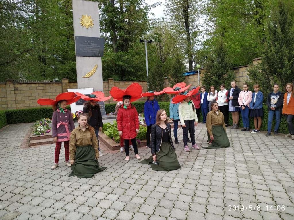 Mitingul festiv cu depunere de flori și comemorare a celei de-a 74 aniversări a Victoriei asupra fascismului