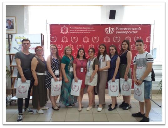 Учащиеся теоретического лицея им. М.В.Ломоносова (Республика Молдова, г. Бэлць) посетили Нижний Новгород