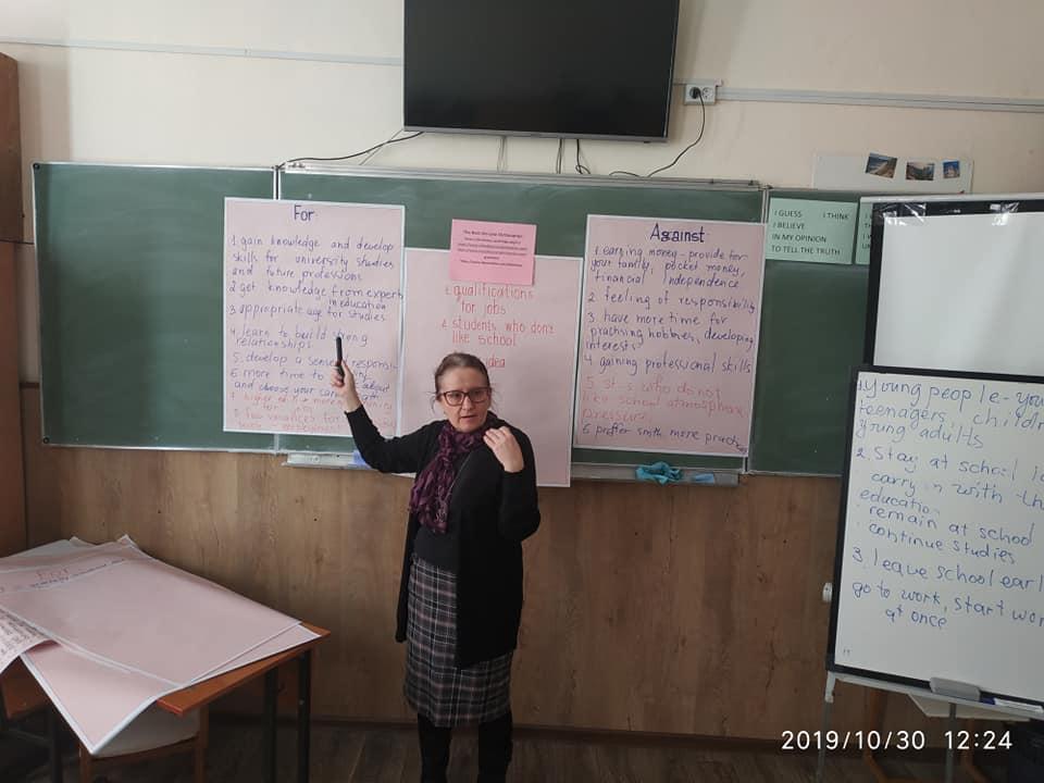 Муниципальное ателье для учителей английского языка