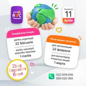 Ziua Faptelor Bune 2021 - Cererea de participare (pentru organizații)